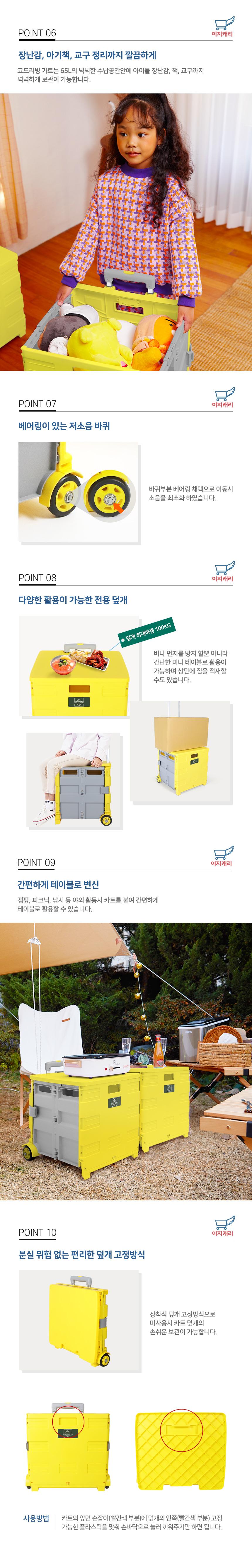 코드리빙 이지캐리 접이식 캠핑 쇼핑카트 CODE-FC40KCB - 코드26, 33,600원, 장바구니/핸드카트, 핸드카트